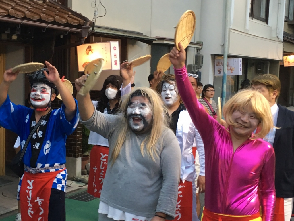 f:id:yasugi-seikei:20161027195106j:plain