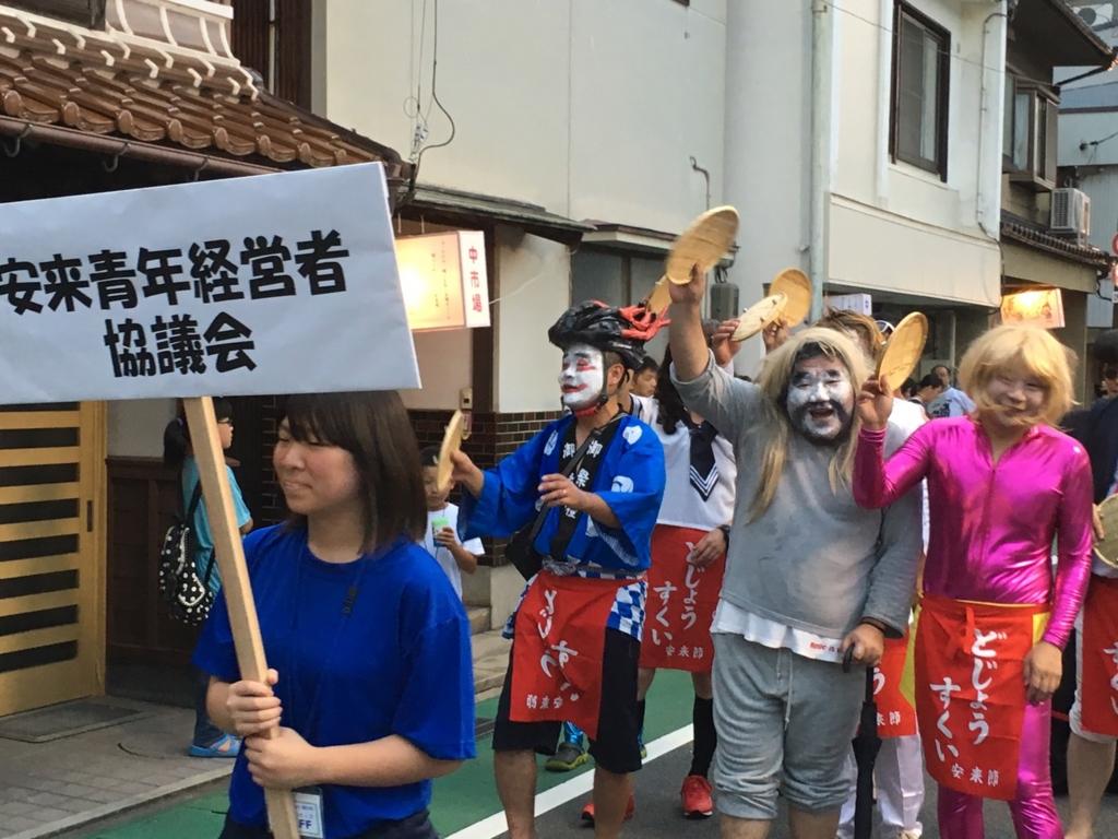 f:id:yasugi-seikei:20161027195147j:plain