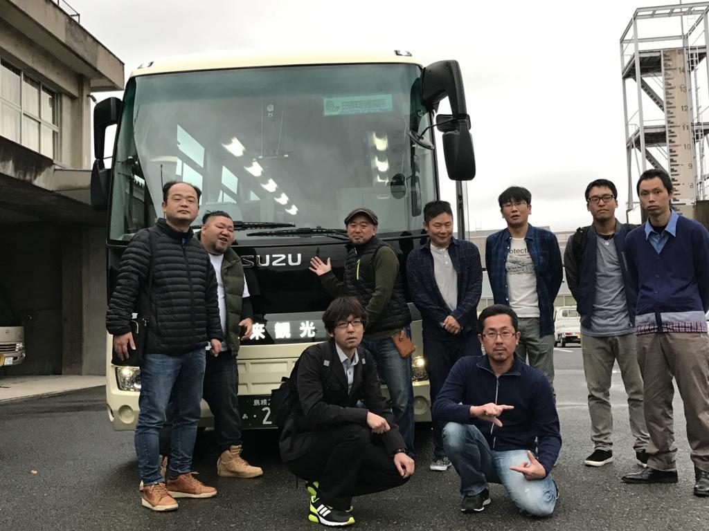 f:id:yasugi-seikei:20161029070753j:plain