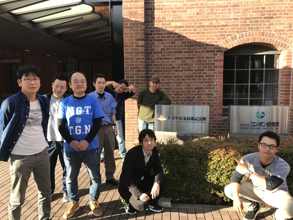 f:id:yasugi-seikei:20161029153154j:plain