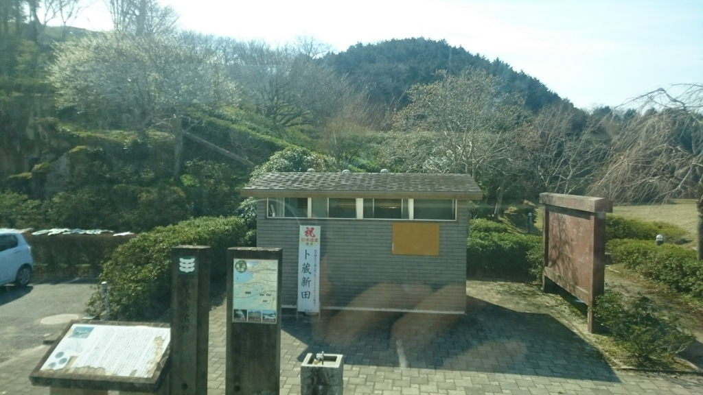 f:id:yasugi-seikei:20170312103209j:plain