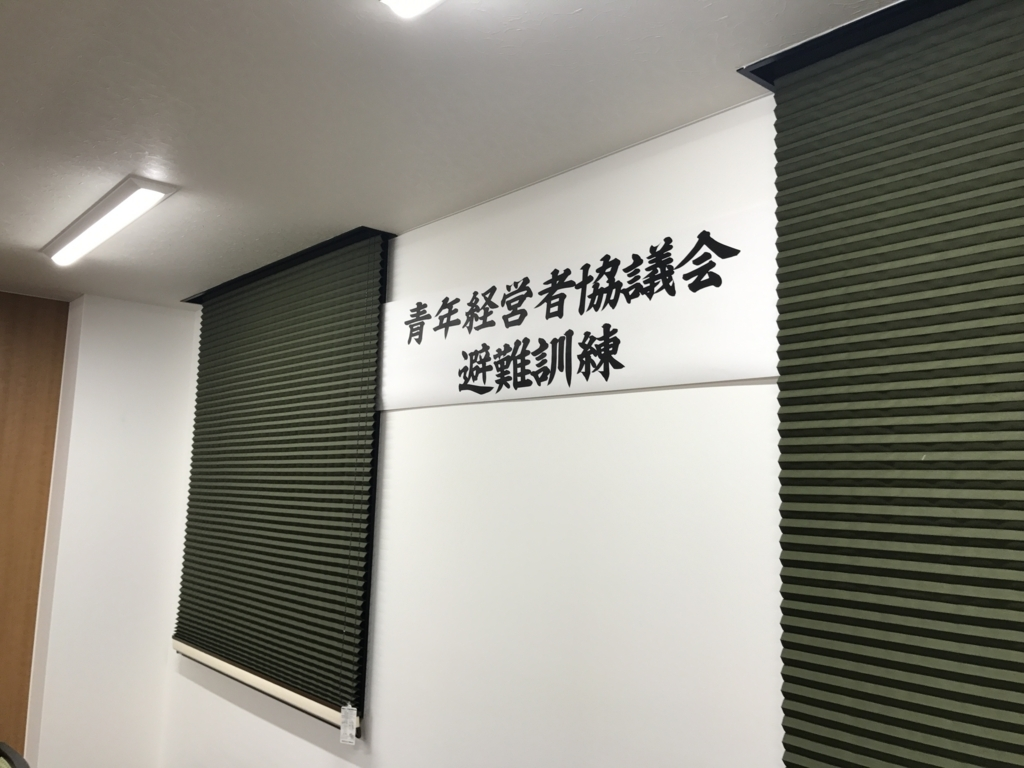 f:id:yasugi-seikei:20171018202122j:plain