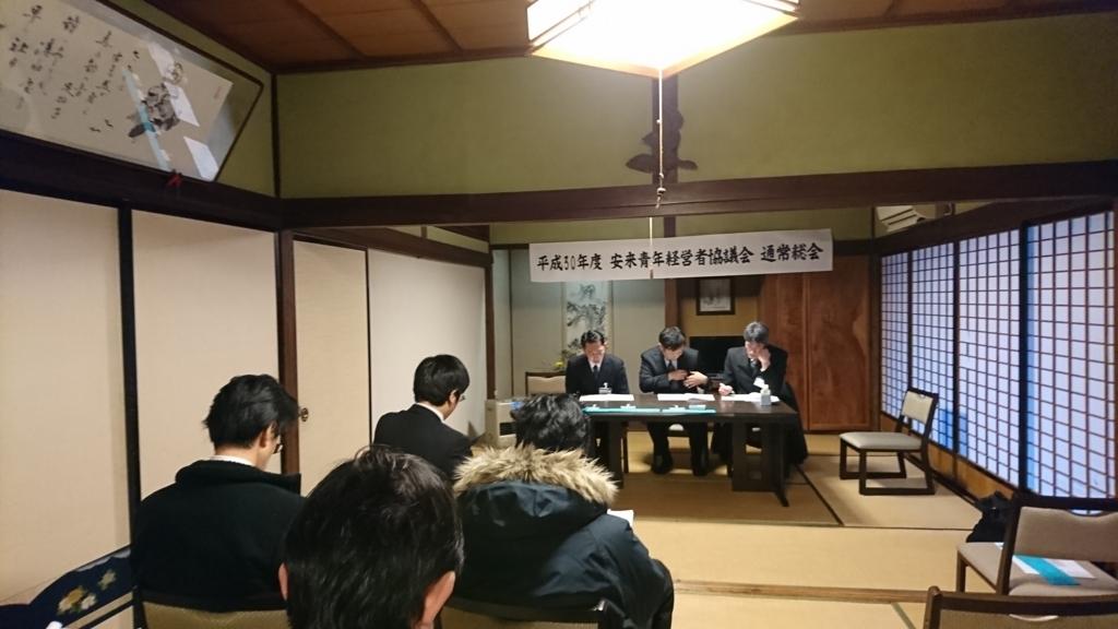f:id:yasugi-seikei:20180112170733j:plain