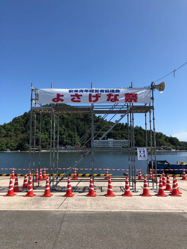 f:id:yasugi-seikei:20180902101611j:plain