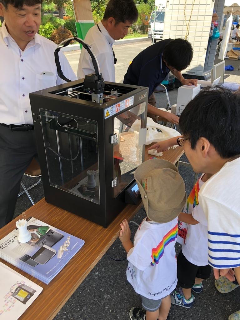 f:id:yasugi-seikei:20180902103326j:plain