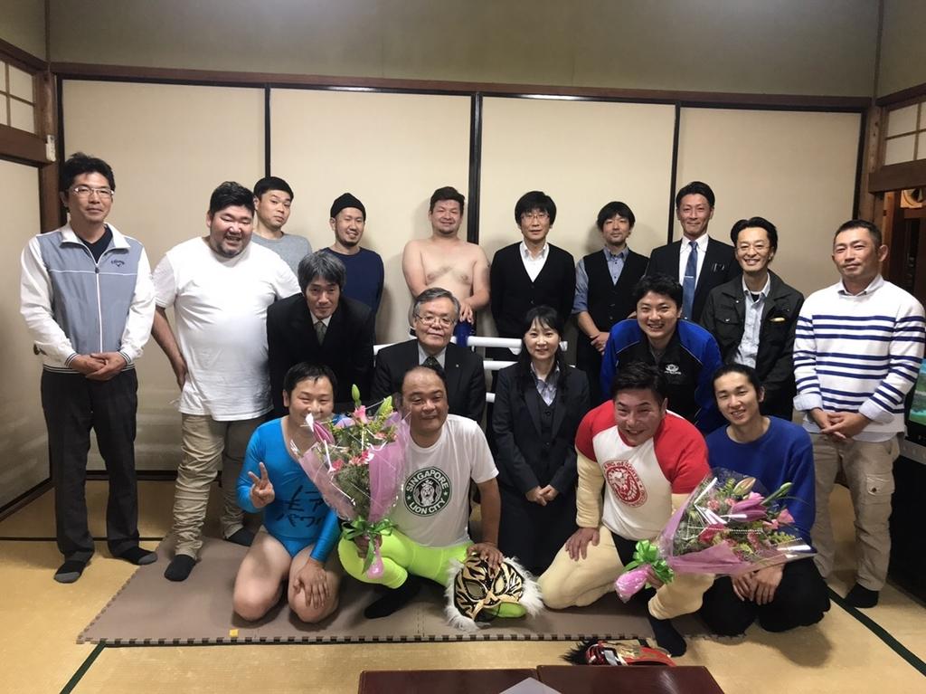 f:id:yasugi-seikei:20181127225401j:plain