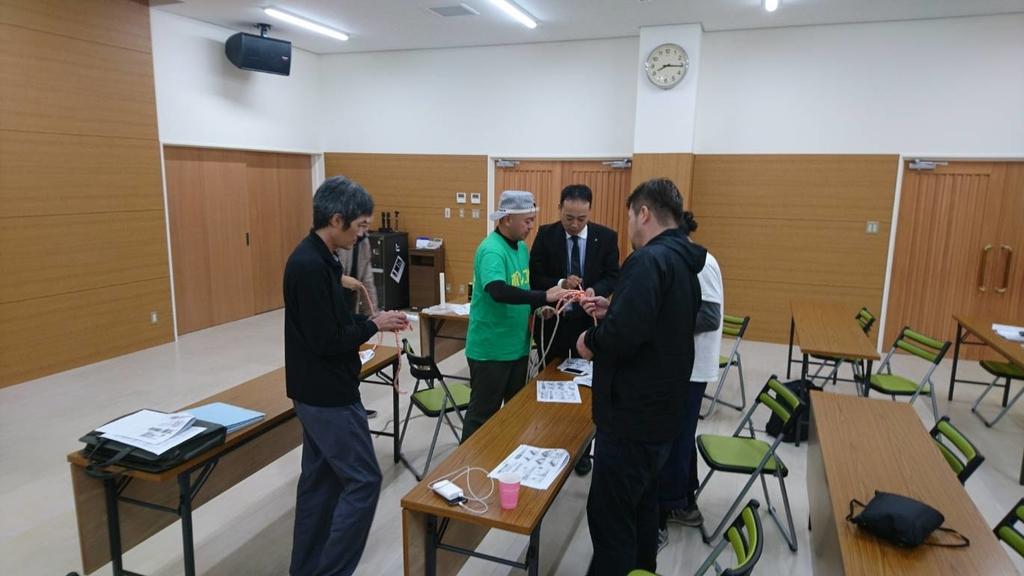 f:id:yasugi-seikei:20181130234503j:plain
