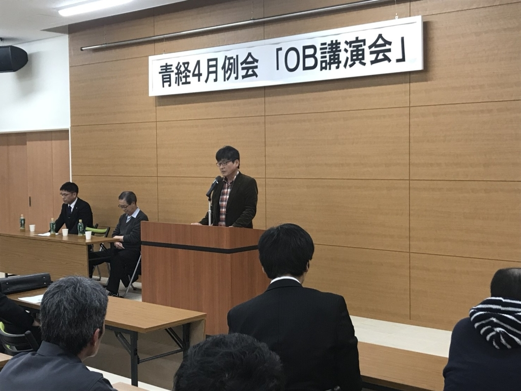 f:id:yasugi-seikei:20181212140106j:plain