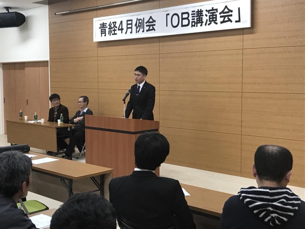 f:id:yasugi-seikei:20181212140116j:plain