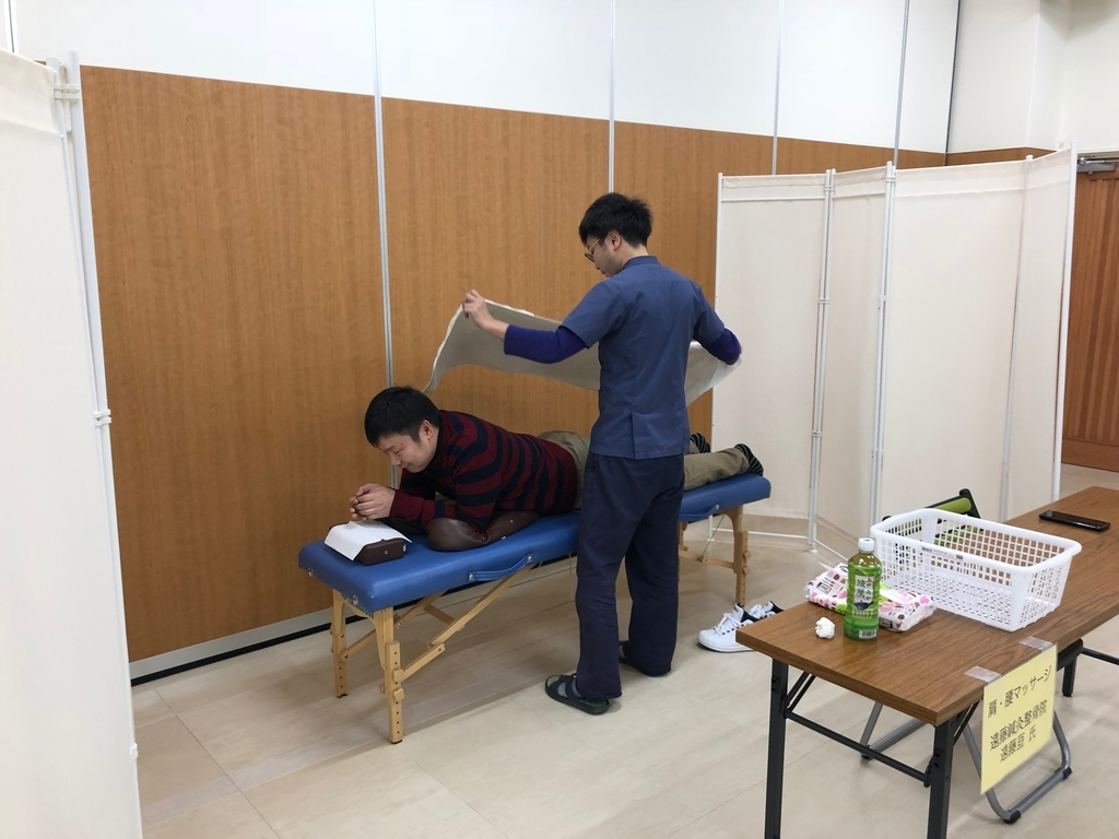 f:id:yasugi-seikei:20190205192335j:plain