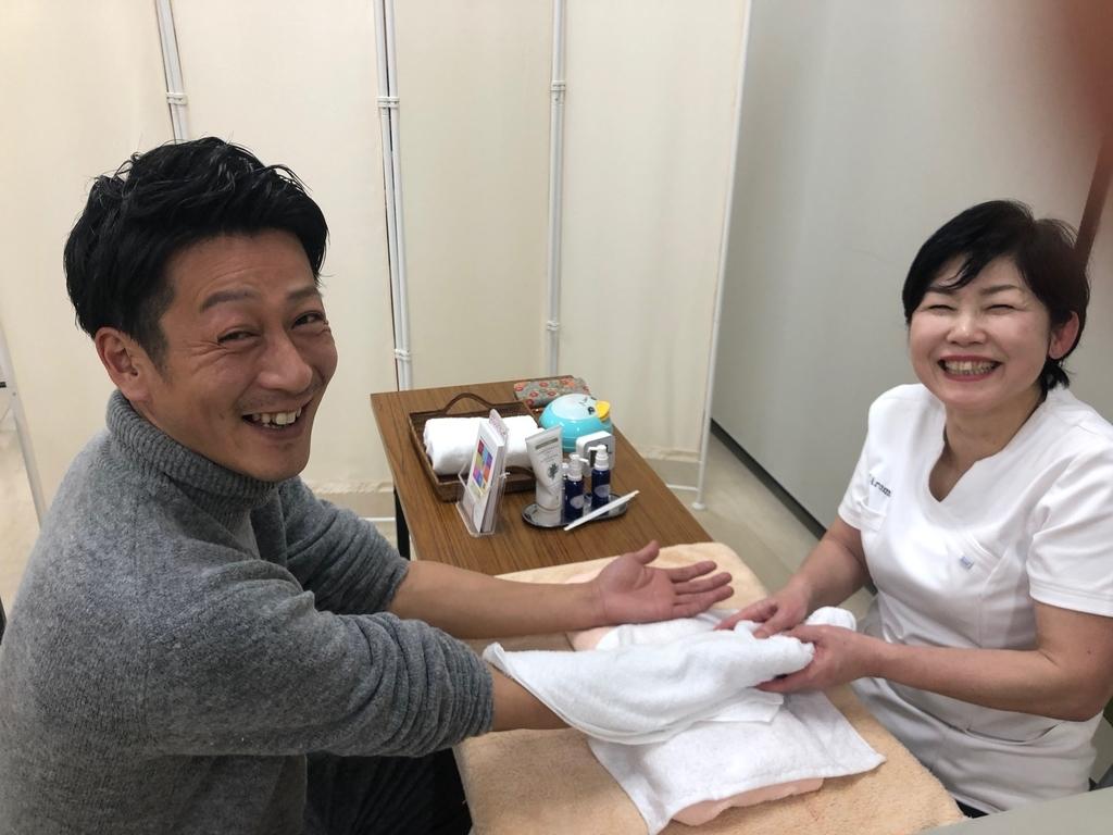 f:id:yasugi-seikei:20190205204125j:plain