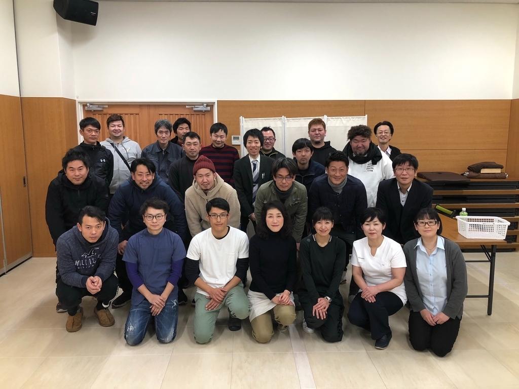f:id:yasugi-seikei:20190205210910j:plain