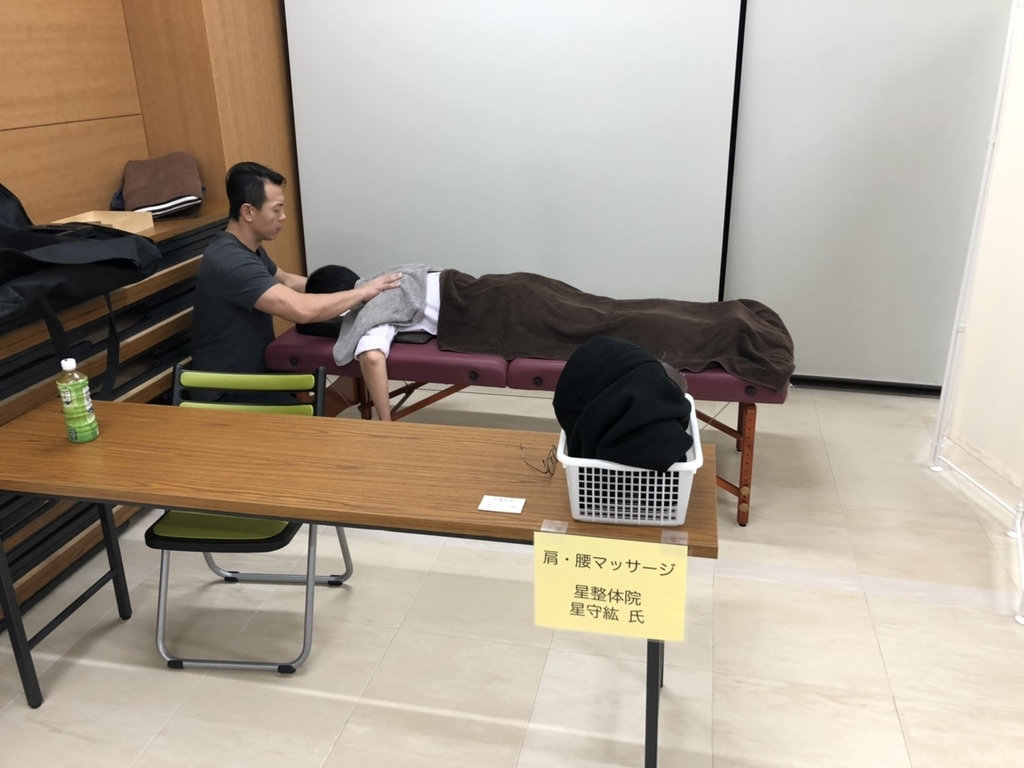f:id:yasugi-seikei:20190220171406j:plain