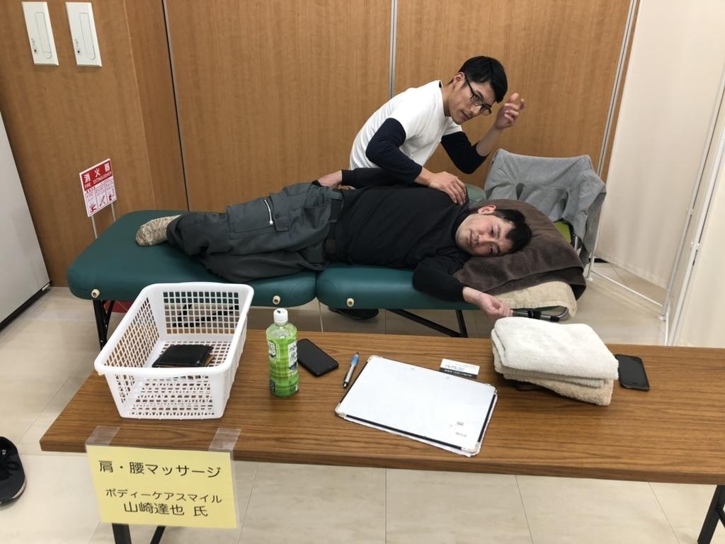 f:id:yasugi-seikei:20190220171516j:plain