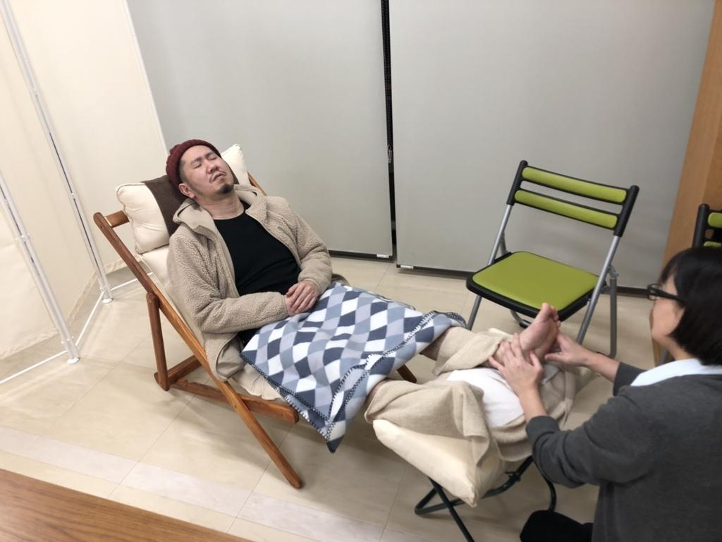 f:id:yasugi-seikei:20190220171532j:plain