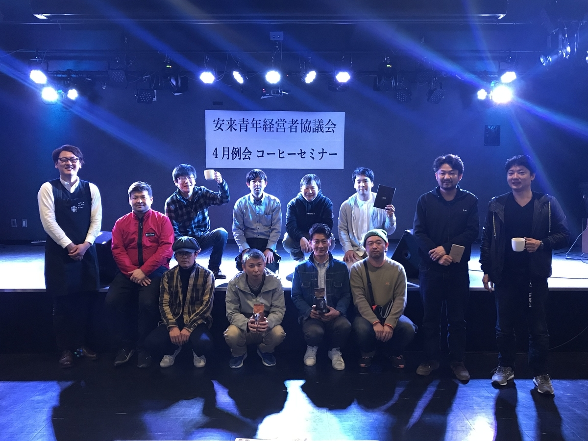 f:id:yasugi-seikei:20190414160625j:plain