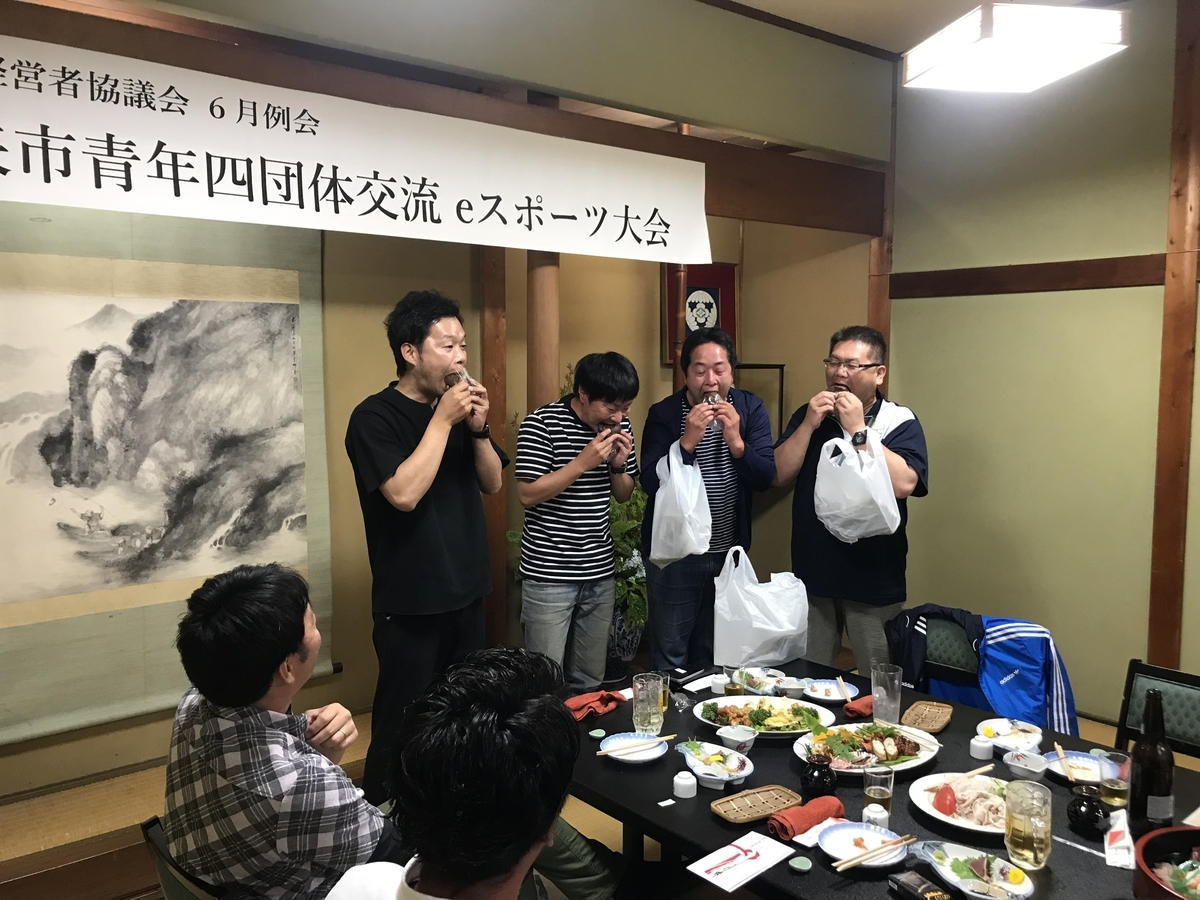 f:id:yasugi-seikei:20190622185837j:plain