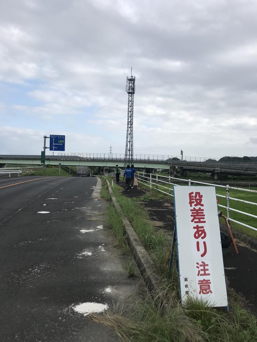 f:id:yasugi-seikei:20190707072717j:plain