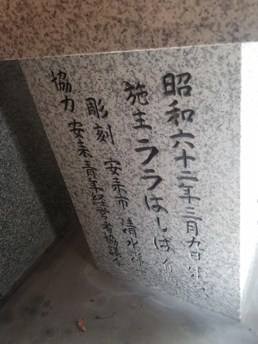 f:id:yasugi-seikei:20190923104348j:plain