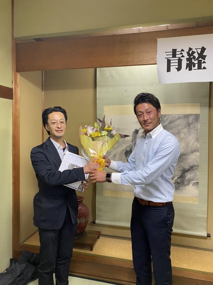 f:id:yasugi-seikei:20191203132212j:plain