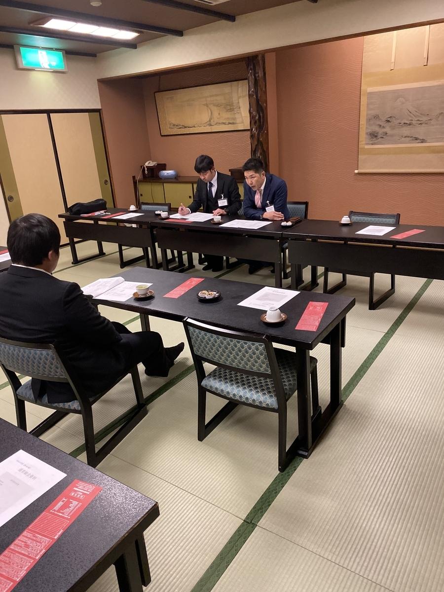 f:id:yasugi-seikei:20200110180350j:plain