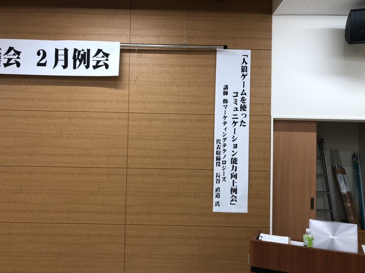f:id:yasugi-seikei:20200220200714j:plain