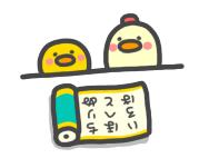 f:id:yasugon1000:20170722055619p:plain