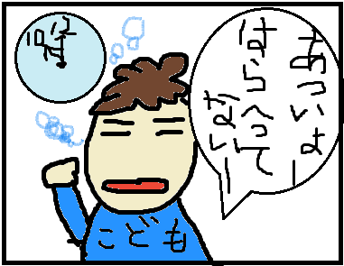f:id:yasugon1000:20170809095716p:plain