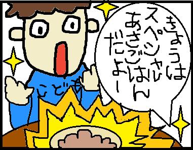 f:id:yasugon1000:20170809100108p:plain