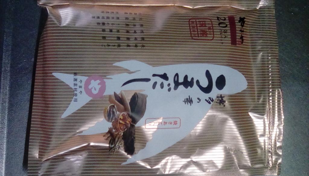 f:id:yasugon1000:20171006162546j:plain