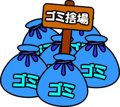 f:id:yasuhan:20161013081944j:plain