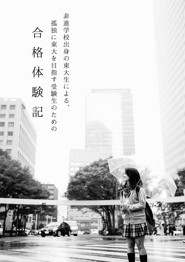 f:id:yasuharuohno:20181121095317p:plain
