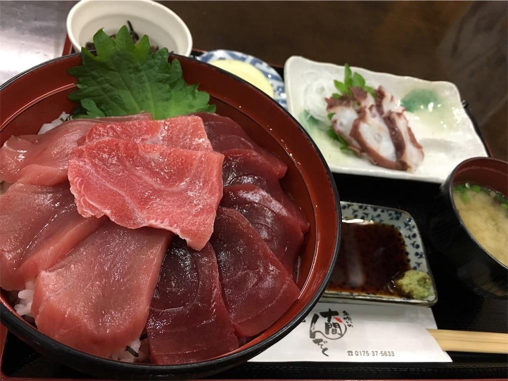 f:id:yasuhidenoguchi:20171107162700j:image