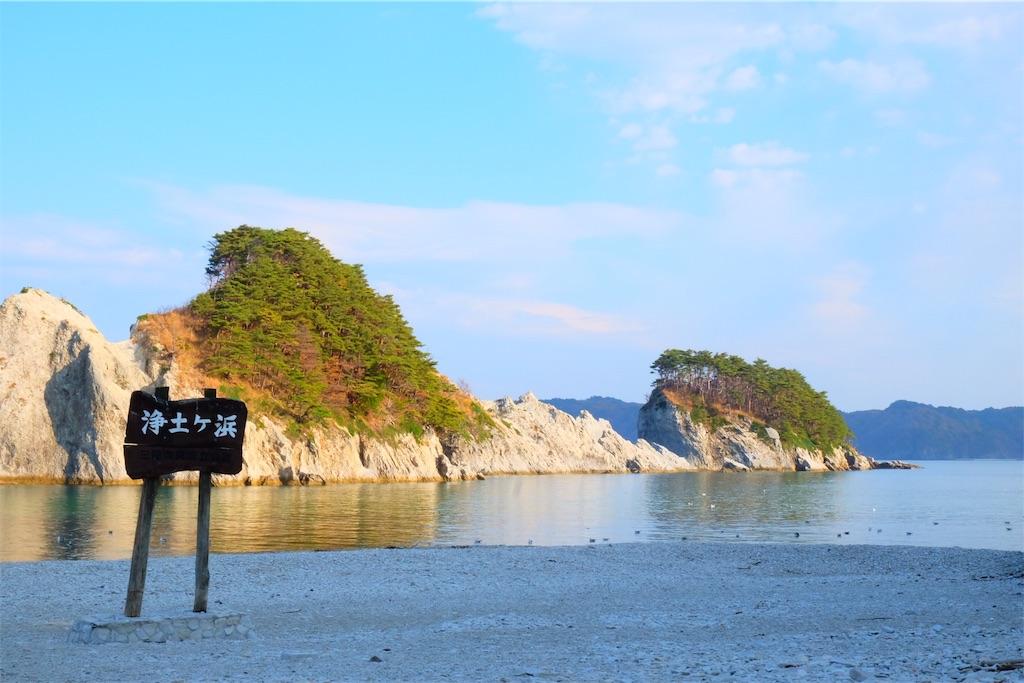 f:id:yasuhidenoguchi:20171107165329j:image