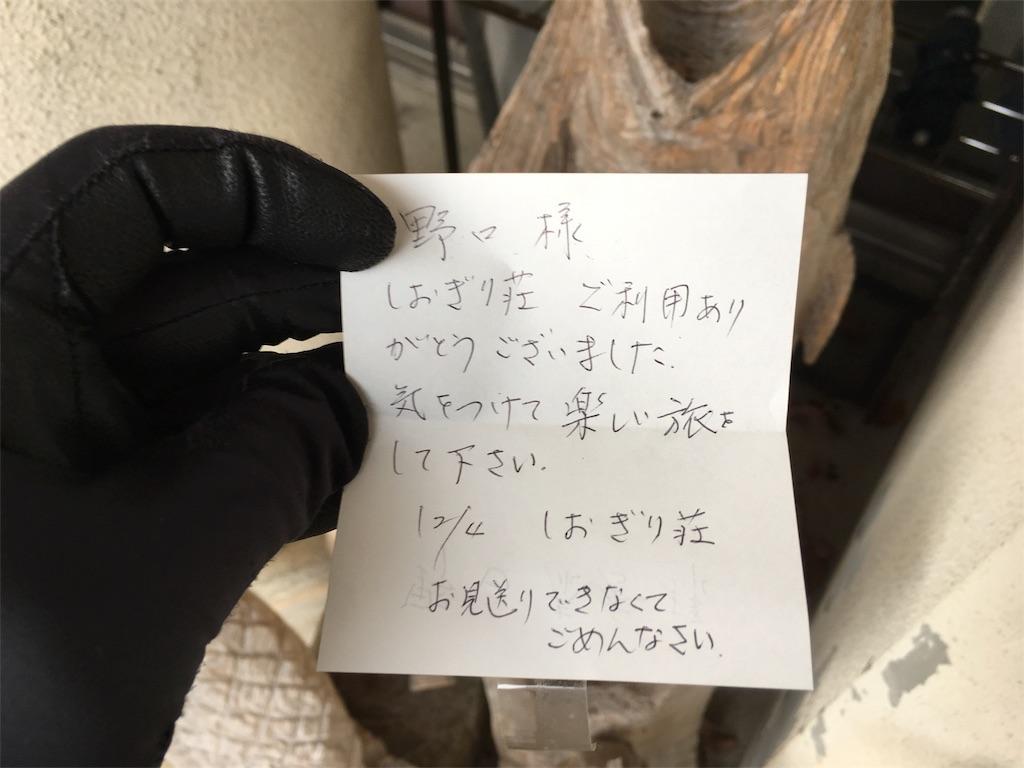 f:id:yasuhidenoguchi:20171204202957j:image