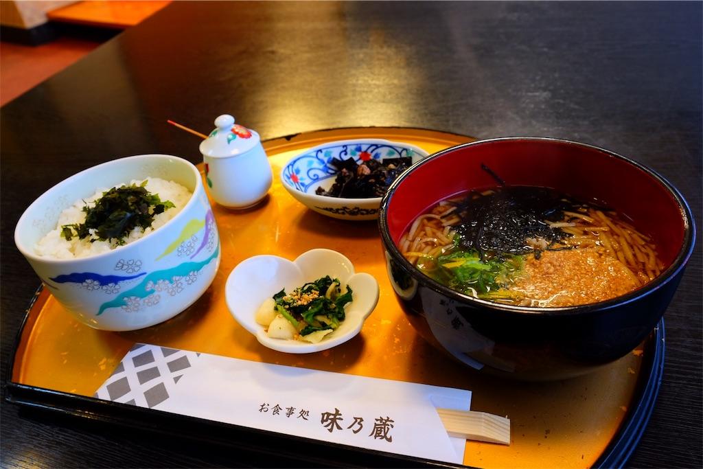 f:id:yasuhidenoguchi:20171212095016j:image