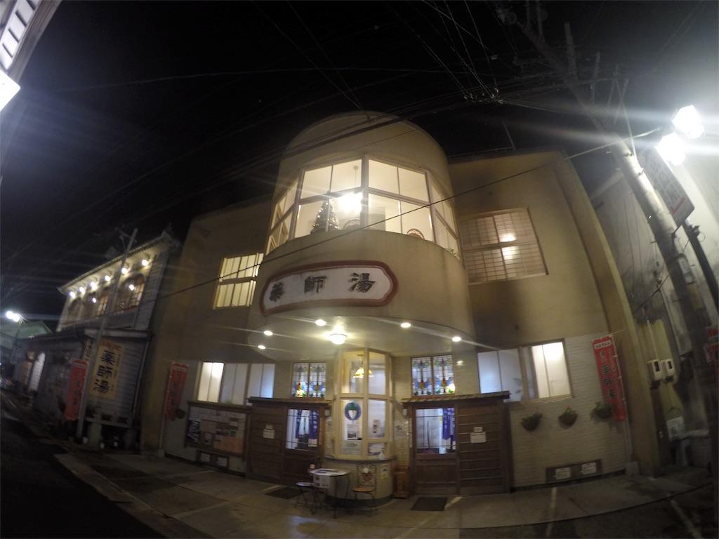 f:id:yasuhidenoguchi:20171214173308j:image