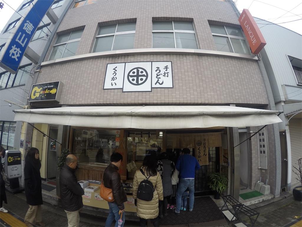 f:id:yasuhidenoguchi:20171217161958j:image