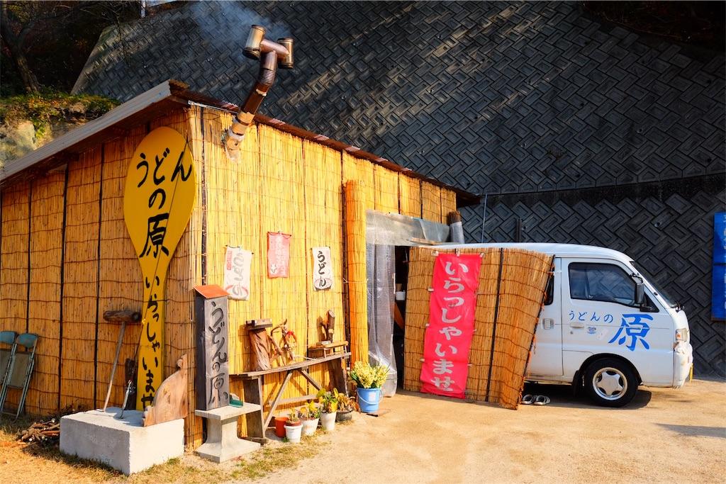 f:id:yasuhidenoguchi:20171220183238j:image