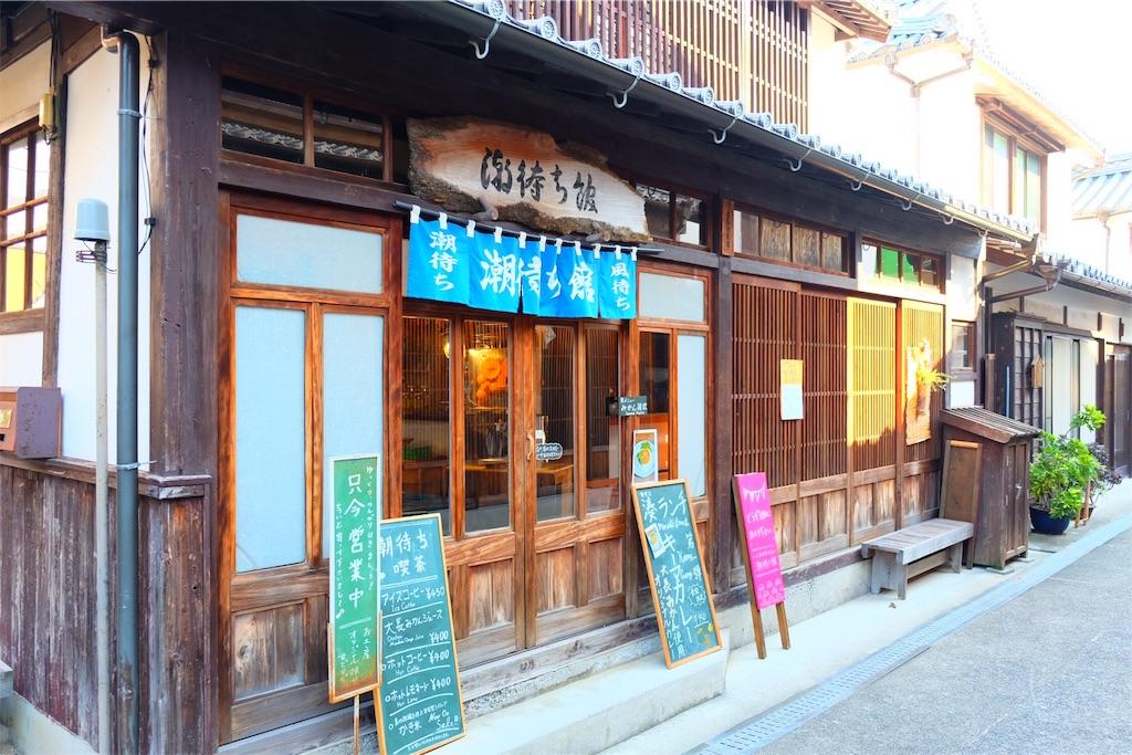 f:id:yasuhidenoguchi:20171220183556j:image