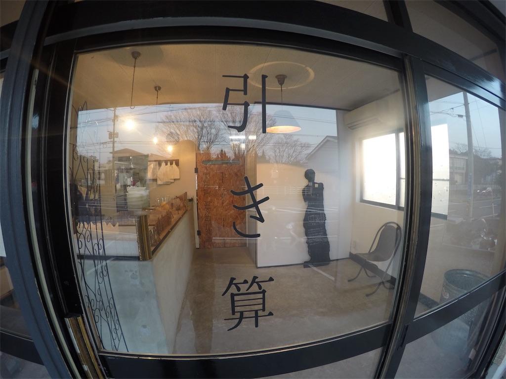 f:id:yasuhidenoguchi:20180130184456j:image