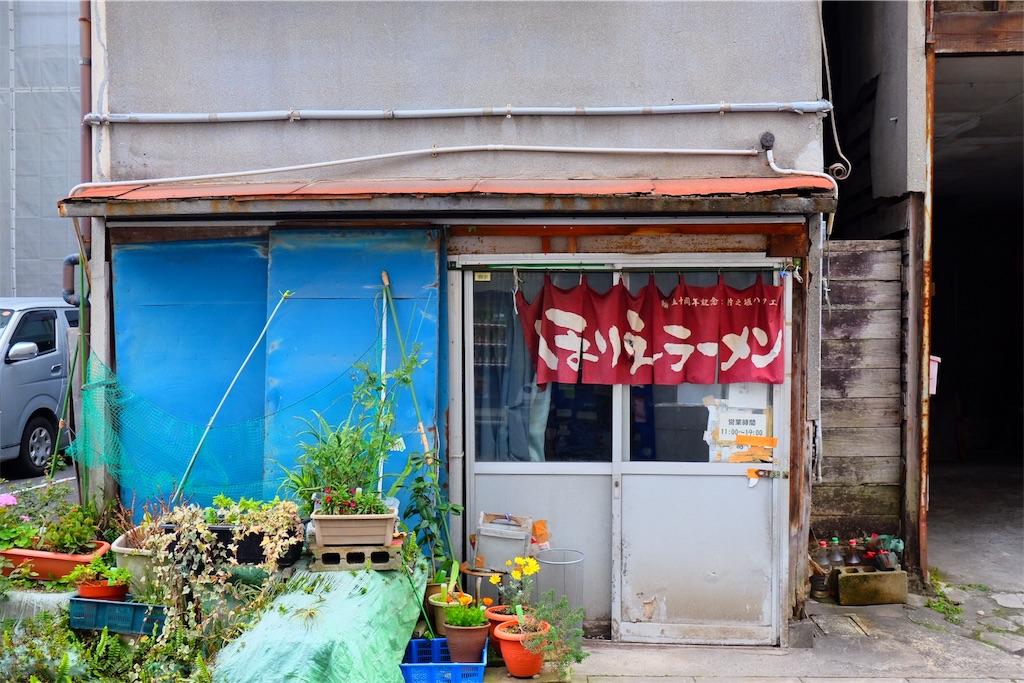 f:id:yasuhidenoguchi:20180130191206j:image