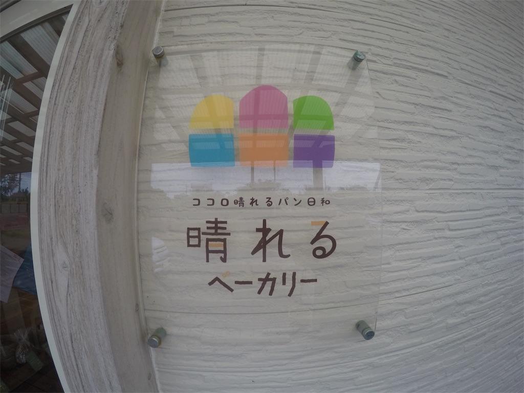f:id:yasuhidenoguchi:20180212183930j:image