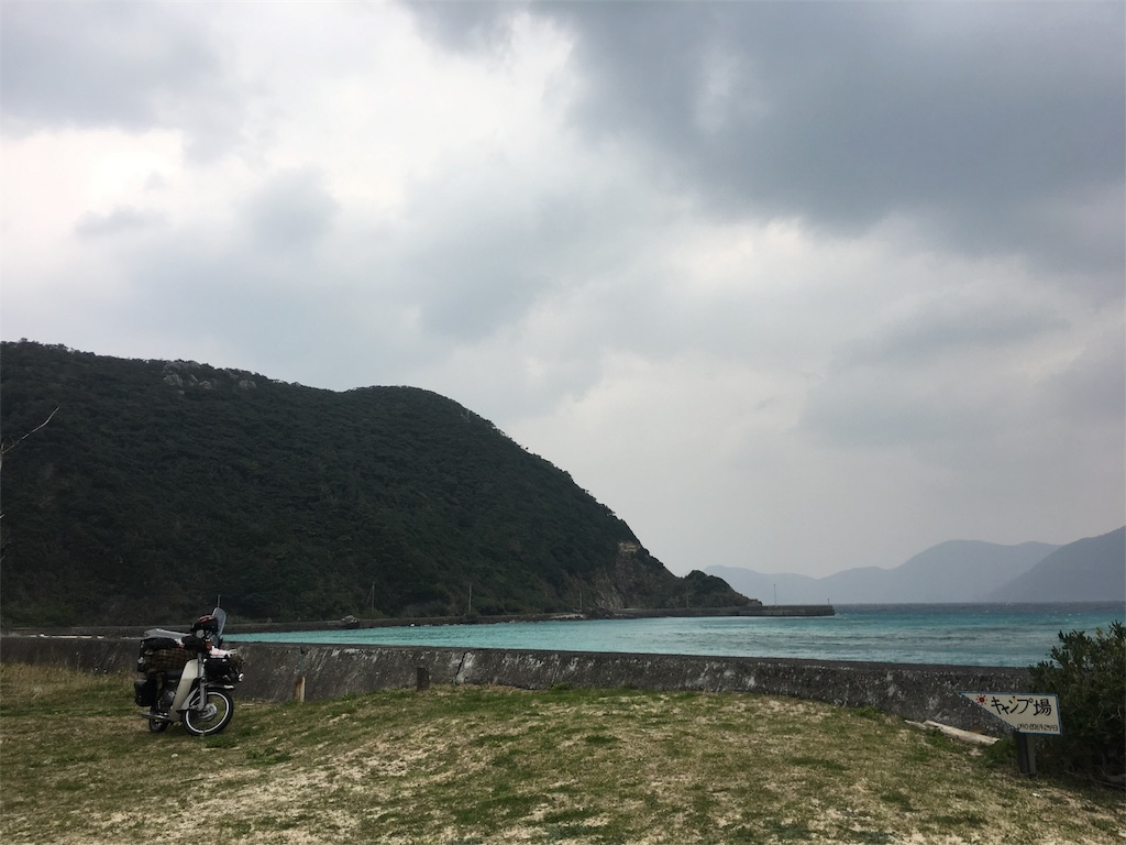 f:id:yasuhidenoguchi:20180212192847j:image