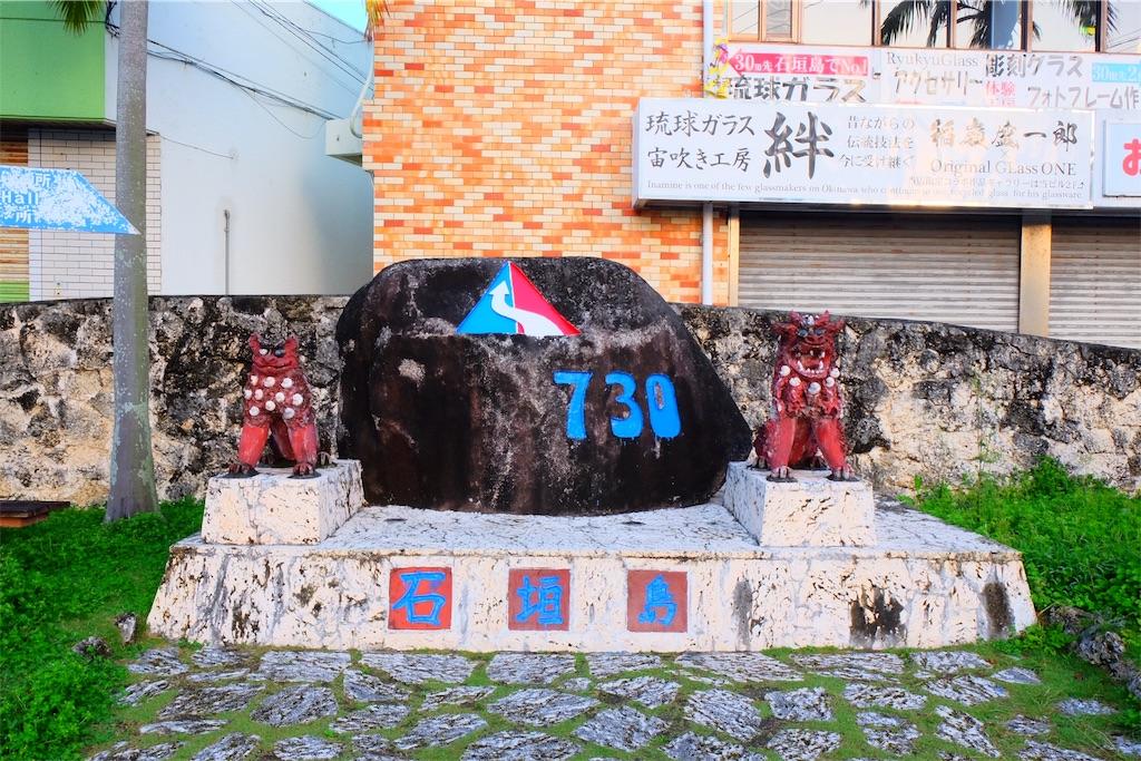 f:id:yasuhidenoguchi:20180306170012j:image