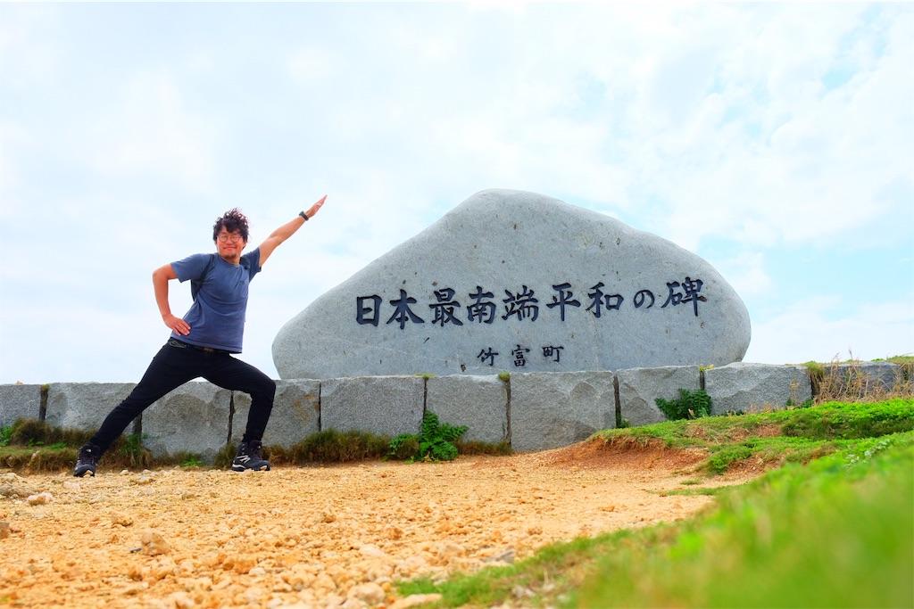 f:id:yasuhidenoguchi:20180306170507j:image