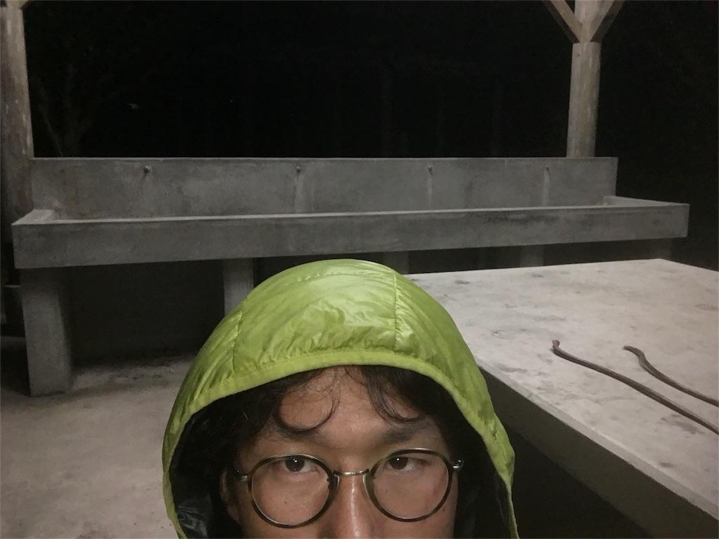 f:id:yasuhidenoguchi:20180411193731j:image