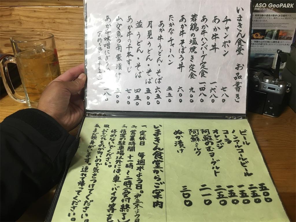 f:id:yasuhidenoguchi:20180415200555j:image