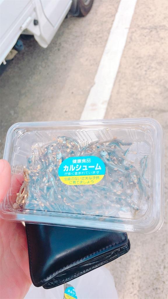 f:id:yasuhidenoguchi:20180428092030j:image