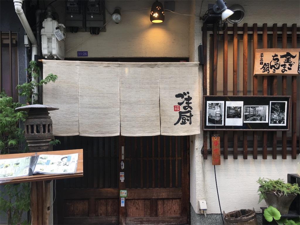 f:id:yasuhidenoguchi:20180616163906j:image